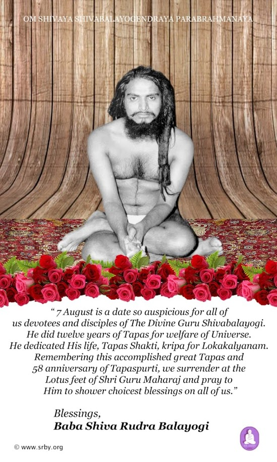 2019 08 07.Swamiji Tapas message
