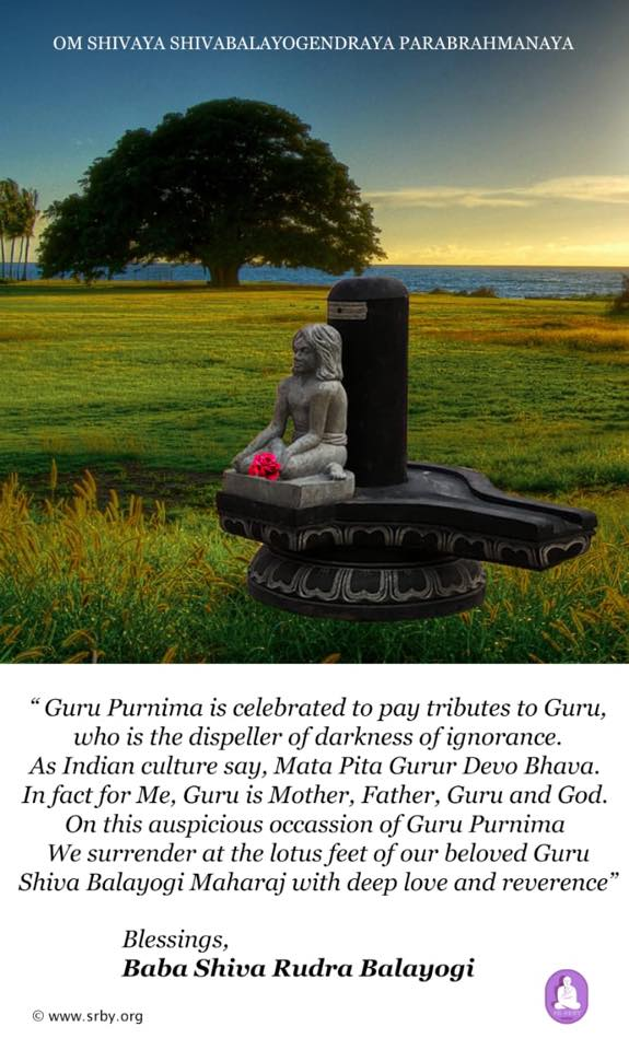 guru purnima message.2019