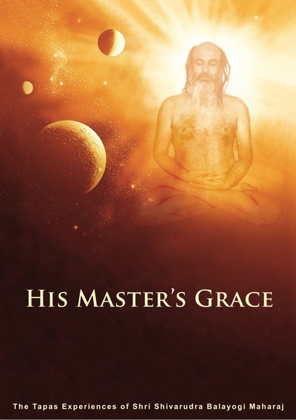 book-his_masters_grace_front-large
