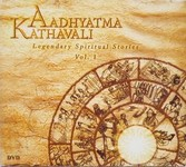 cd-aadyatma_vol_1-small