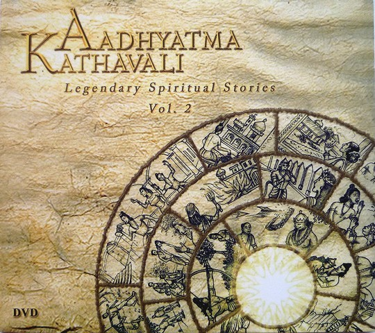 cd-aadyatma_vol_2-large