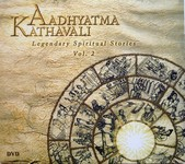 cd-aadyatma_vol_2-small