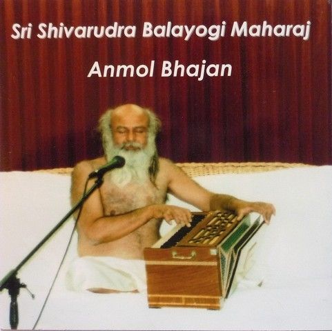 cd-anmol_bhajan-large