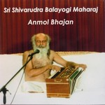 cd-anmol_bhajan-small