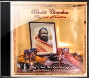 cd-bhakti_chandan_jewelcase-medium