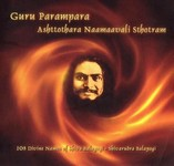 cd-guru_parampara_front-small