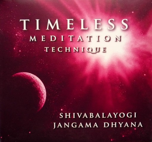 dvd-timeless_meditation_technique_front-large