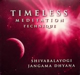 dvd-timeless_meditation_technique_front-small